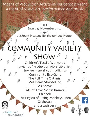 Community Variety Show, Saturday November 21st